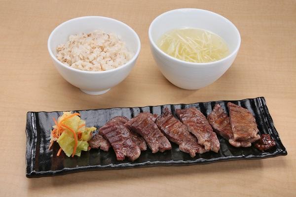 牛タンしお定食・小.jpg