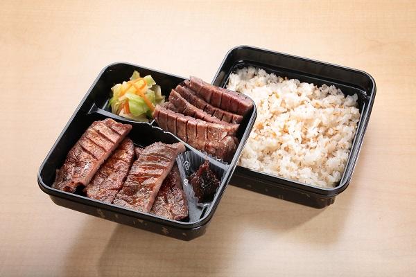 牛タンしお弁当・小.jpg