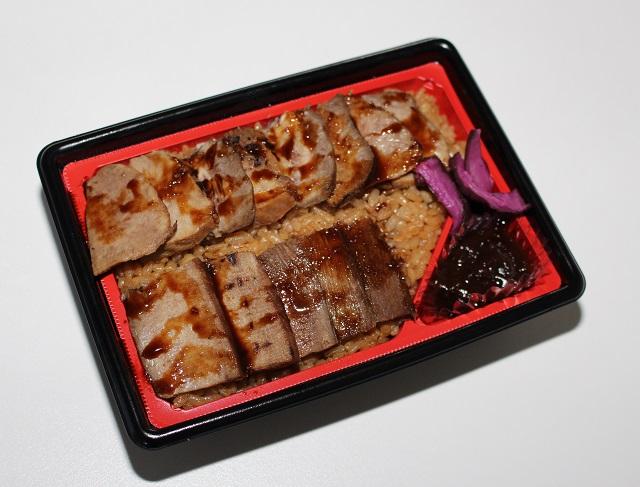 牛タン炙り弁当1,000.JPG