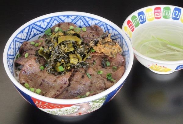 タン塩丼1,000.JPG