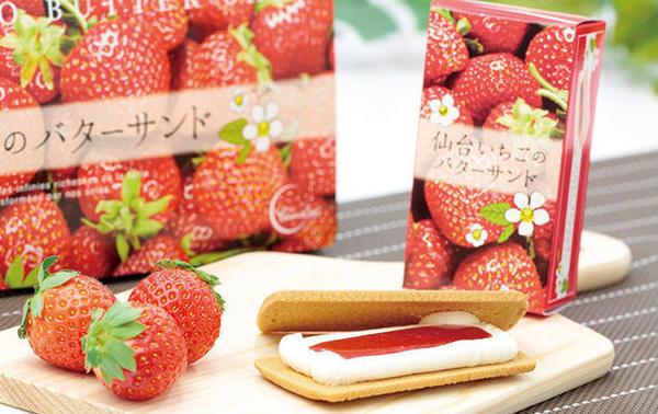 第3位「仙台いちごのバターサンド(5個入)」のイメージ画像