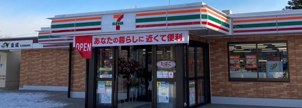東北自動車道 金成PAのイメージ画像