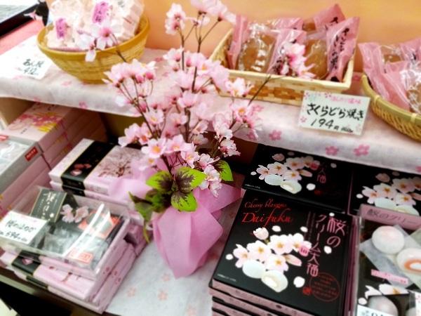 桜コーナー0415.jpg
