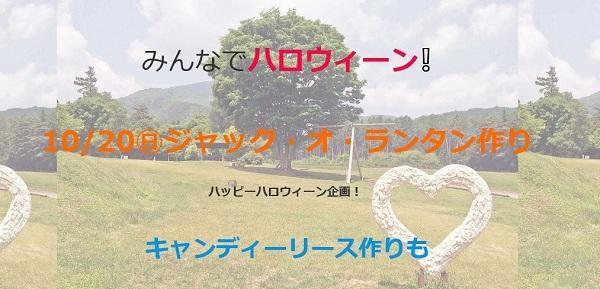 Screenshot_2019-10-07 ビューガーデン - 20th year (2).jpg