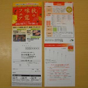DSCN4189-600.jpg