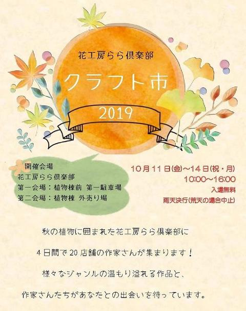 らら倶楽部 (3).jpg