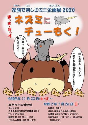 0126まで牛博企画-1.jpg
