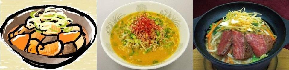 おすすめ麺_600.jpg