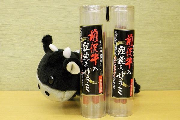 第3位「前沢牛入り粗挽きサラミ」のイメージ画像