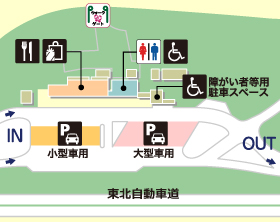 東北自動車道・北上金ヶ崎PA・上りの場内地図画像