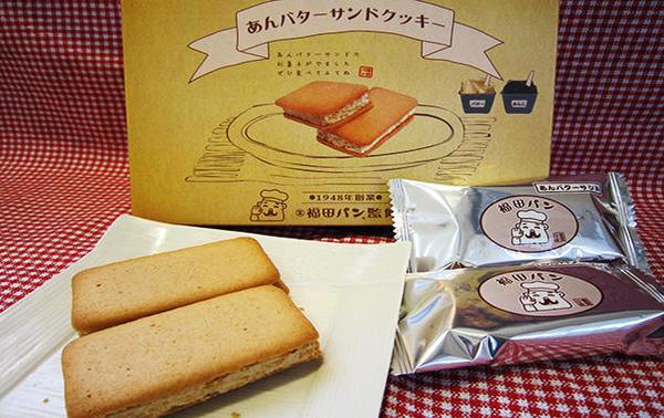 第1位「 福田パンあんバターサンドクッキー」のイメージ画像