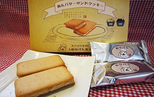 あんバターサンドクッキーのイメージ画像