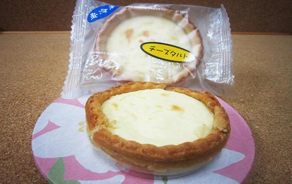 第2位「チーズタルト」のイメージ画像