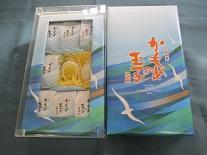かもめの玉子ミニ 9個入のイメージ画像