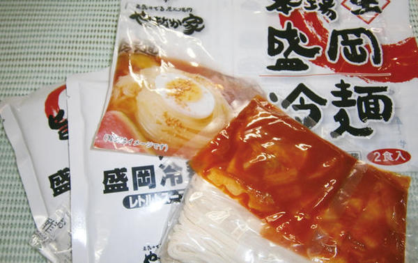 第1位「盛岡冷麺2食入り」のイメージ画像