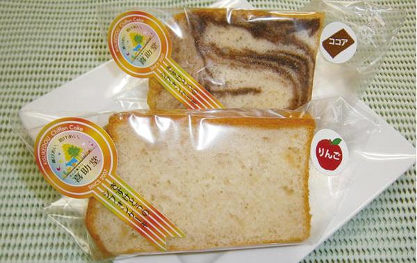 第2位「喜助堂シフォンケーキ」のイメージ画像