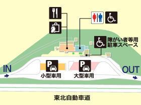 東北自動車道・滝沢PA・下りの場内地図画像