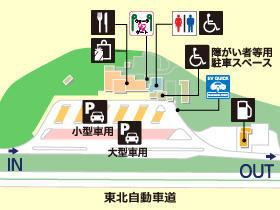 東北自動車道・岩手山SA・下りの場内地図画像
