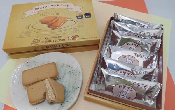 第1位「福田パンあんバターサンドクッキー」のイメージ画像