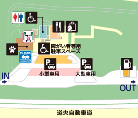 道央自動車道・有珠山SA・上りの場内地図画像