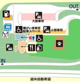 道央自動車道・有珠山SA・下りの場内地図画像