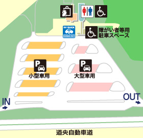 道央自動車道・樽前SA・上りの場内地図画像