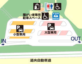 道央自動車道・樽前SA・下りの場内地図画像