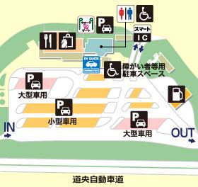 道央自動車道・輪厚PA・上りの場内地図画像