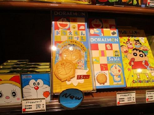 キャラクター菓子.JPG