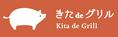 wattsu_u_shopmenu_food_0425_03_01.jpg