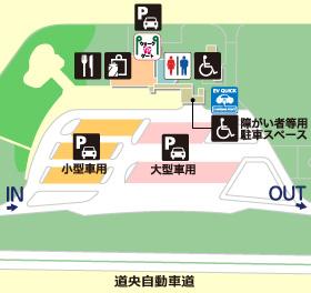 道央自動車道・岩見沢SA・上りの場内地図画像