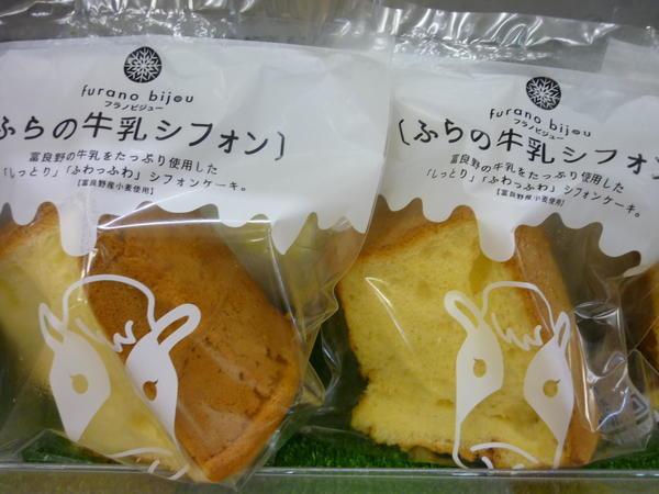 第2位「ふらのシフォンケーキ」のイメージ画像