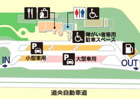 道央自動車道・砂川SA・下りの場内地図画像