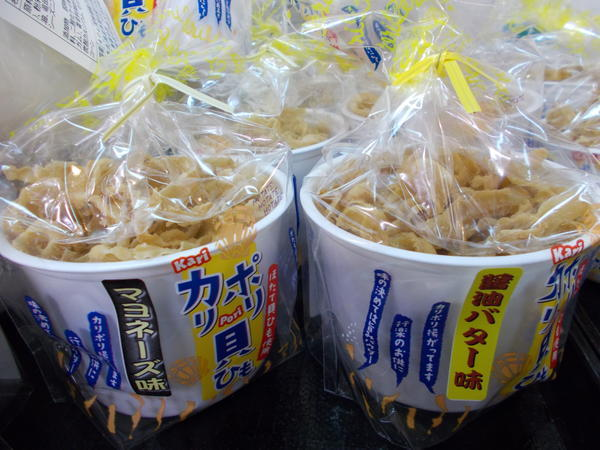 第3位「カリポリ貝ひも 醤油バター、塩、マヨネーズ味」のイメージ画像