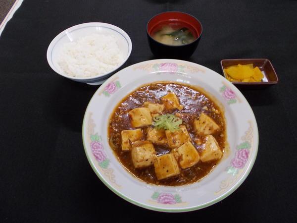 第1位「麻婆豆腐定食」のイメージ画像