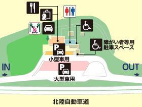 北陸自動車道・蓮台寺PA・上りの場内地図画像