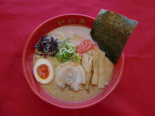 とん太麺ZEROのイメージ画像