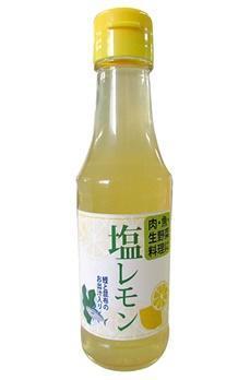塩レモンのイメージ画像