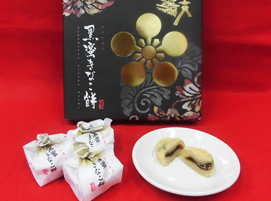 第3位「金沢黒蜜きなこ餅」のイメージ画像
