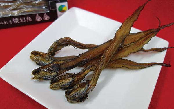 第2位「このまま食べれる焼幻魚」のイメージ画像