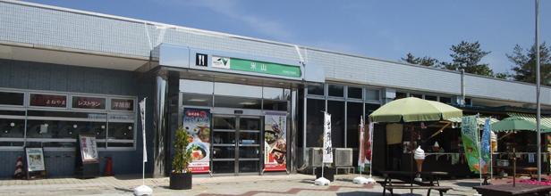北陸自動車道 米山SAのイメージ画像