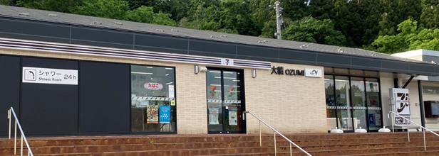 北陸自動車道 大積PAのイメージ画像