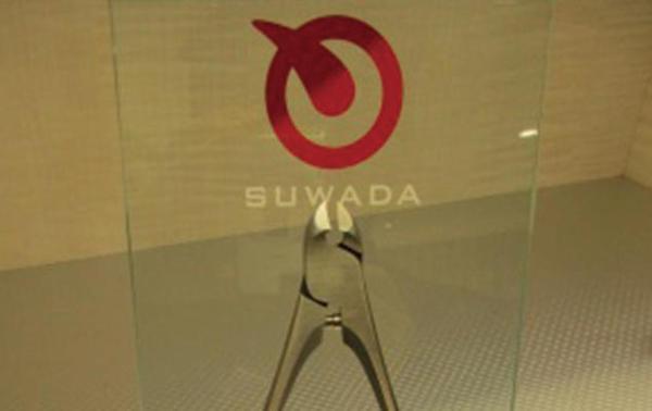 第3位「SUWADA爪切り」のイメージ画像