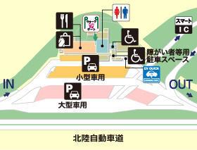 北陸自動車道・栄PA・下りの場内地図画像