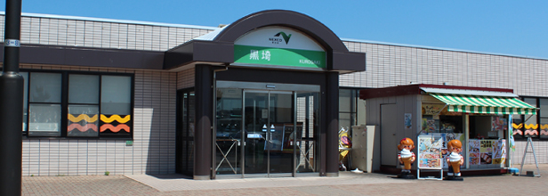 北陸自動車道 黒埼PAのイメージ画像