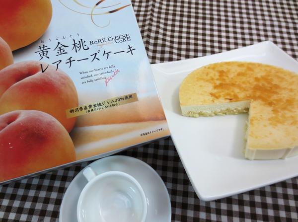 第2位「黄金桃レアチーズケーキ」のイメージ画像