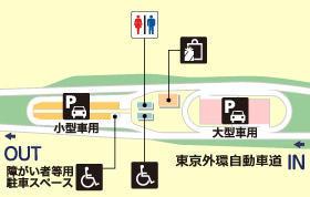東京外環自動車道・新倉PA・下りの場内地図画像
