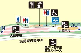 東関東自動車道・湾岸幕張PA・上りの場内地図画像