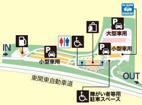 東関東自動車道・酒々井PA・上りの場内地図画像