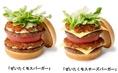 shisui02.jpg